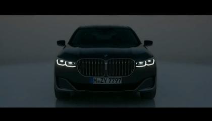 NEW 2020 BMW 7 Series 750i M760 Luxury Sedan