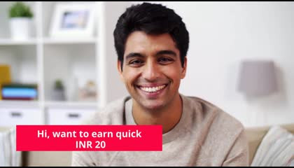 Want To Earn Some Quick Cash?
