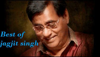 Best Of Jagjeet Singh