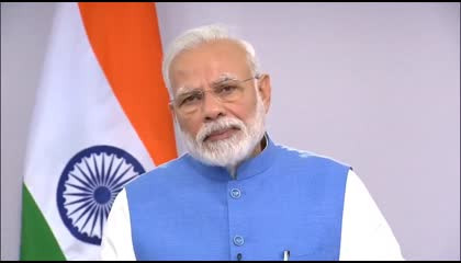 PM Shri Narendra Modi's Address To The Nation On COVID-19 On 19th March 2020