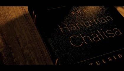 Jai shree ram   hanuman chalisa