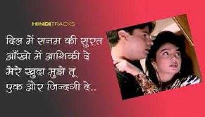 Dil Mein Sanam Ki Surat, Best Of Kumar Sanu 90s Song.