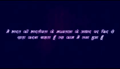 आयुर्वेद की सर्वोत्तम पुस्तक  Best book of ayurveda Rajiv Dixit
