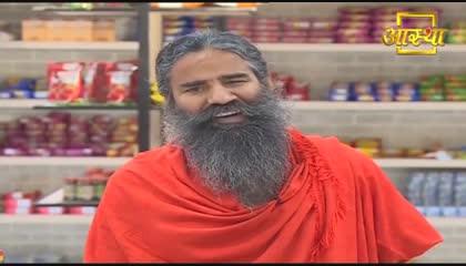 गैस की समस्या (Gas Problem) की रामबाण औषधि  Swami Ramdev