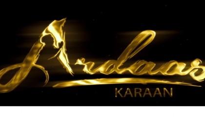 Ardaas Karaan - Chapter 2 (Trailer) Punjabi Movie