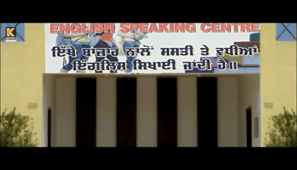 Funny Punjabi Video | Megha Sharma | Jugaadi Dot Com