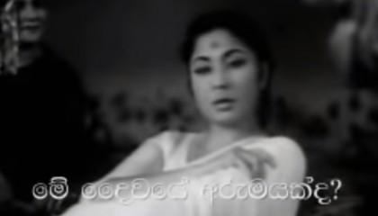 Ajeeb Dastan Hai Yeh Film: Dil Apna Aur Preet Parai