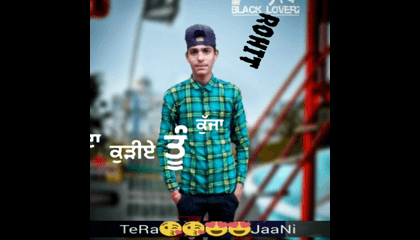 Choudhary Saab Jii