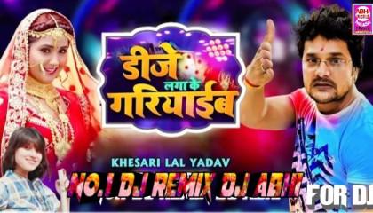 Vishal Verma - Maiya Mori Aai Ho Gayili - Bhojpuri Devotional Video Song