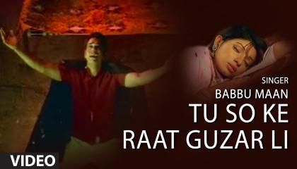 """""""Tu So Ke Raat Guzar Li Babbu Maan"""" (Full Song)  Saun Di Jhadi"""
