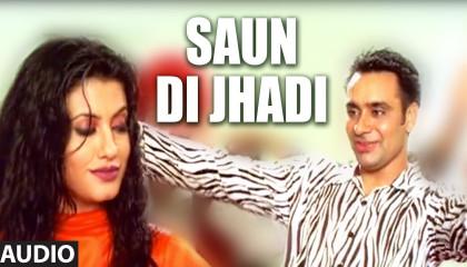 Babbu Maan : Saun Di Jhadi Full Audio Song  Saun Di Jhadi