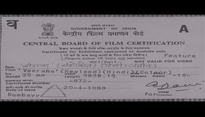 Veerana 1988 Horror Film