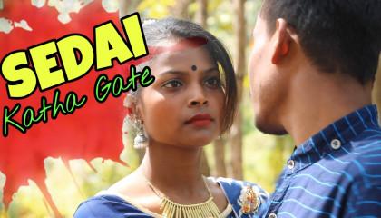 SEDAI KATHA GATE | NEW SANTALI VIDEO SONG 2020 | STEPHAN TUDU | MANJU MURMU | SANTALI ROMANTIC VIDEO | SRX HASDAK