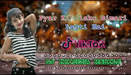 Pyar Ki Jisko Bimari Lagti Hai    Dj Remix song    Tik Tok Viral Song    Dj Krishna Mobile