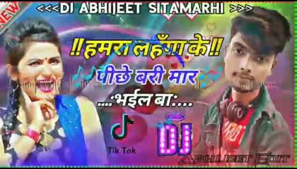 TikTok Hit Song || DJ || Lahnga Ke Piche Maar Bhail Ba || Antra Singh Priyanka