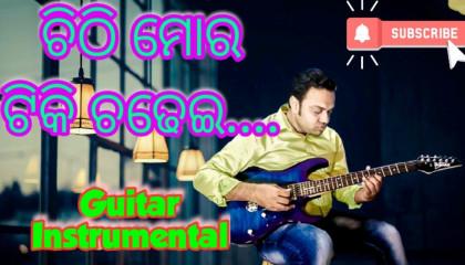 Chithi Mora Tiki Chadhei  Swapna Sagar - Odia Film  Guitar Instrumental