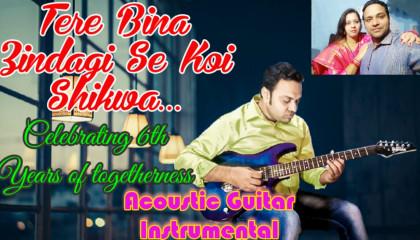 Tere Bina Zindagi Se Koi   Aandhi   Guitar Instrumental
