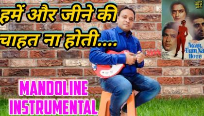 Humein Aur Jeene Ki   Agar Tum Na Hote   Mandoline Instrumental