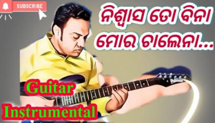 Niswasa To Bina Mora Chalena | Humane Sagar Singles | Guitar Instrumental
