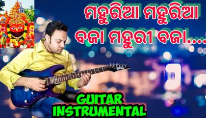 Mahuria Mahuria Baja Mahuri Baja   Maa Tarini Bhajan   Guitar Cover
