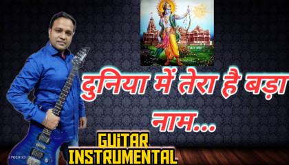 Duniya Mein Tera Hai Bada Naam   Loafer   Guitar Instrumental - Ram Bhajan