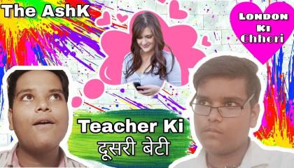 Teacher Ki Beti - Funny Video by Ashu Sah