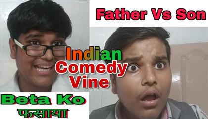 Ashu Sah: Beta ko Fasaya -Comedy