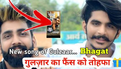 Bhagat Gulzaar chaaniwala | Gulzar new song Bhagat | Gulzaar chaaniwala trending song