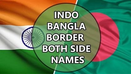 india bangladesh border name | indo bangladesh border | indo bangla border
