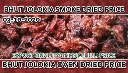 bhut jolokia price in assam | ghost pepper price | ghost chilli price | naga chilli