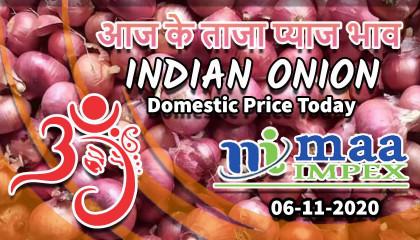 06-11-2020 | today onion price | today onion rate | प्याज की दाम