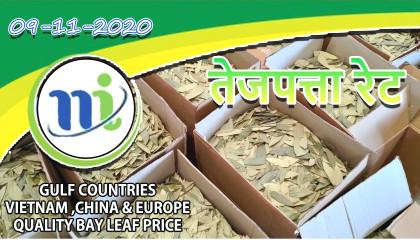 bay leaf suppliers in siliguri | bay leaf suppliers in india | tej patta suppliers in india