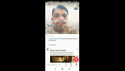 Kiska rasta Dekhe