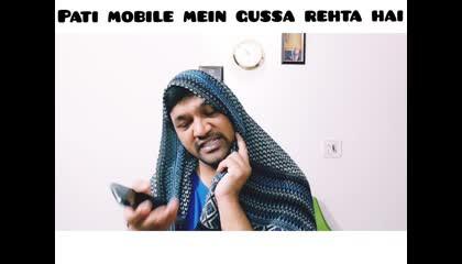 mobile mein gussa rehta hai beta