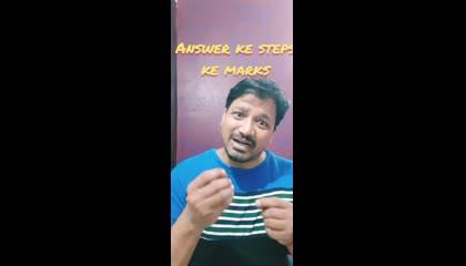 answer ke steps ke marks milne chaiyeh