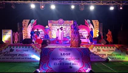Faag Khelan Barsane Me Aaye Hain Nand Kishor by Pt. Manish Sharma @ Falgun Mahotsav Agra by Raavi Events / BRAJ RECORDS