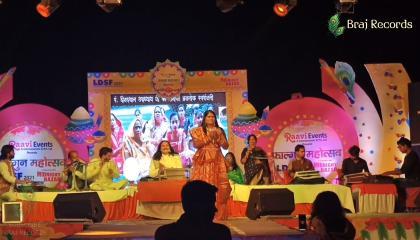 Dhap Bajo Re Shyam Mope by Reena Singh @ Falgun Mahotsav Agra 2021 - Raavi Events // BRAJ RECORDS