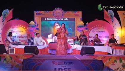 Tum Bhejo Tabedar Braj Me Roj Roj Nahi Aave y Reena Singh @ Falgun Mahotsav 2021 by Raavi Events // BRAJRecords
