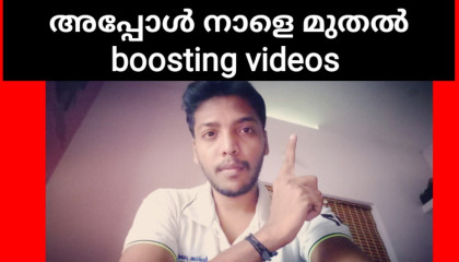 Boosting videos