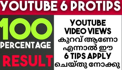 youtube beginners 100%Result