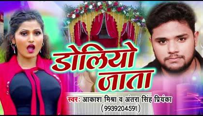 Pagali Mati Ta Pagalo Mari   Akash Mishra & Antra Singh Priyanka   Doliyo Jata