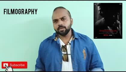 Andhagaram - tamil movie review