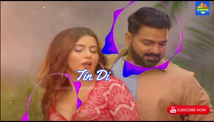 Tin Din se Marle Ba Matiya Ho Tuhri SurtitaPawan Singh Dj Song By Suraj