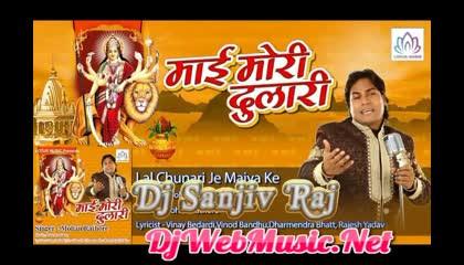 Dwar Tumhare Aaya Main To (Mohan Rathore)  Dj Sanjiv Raj Hard Dholki Drum Electro