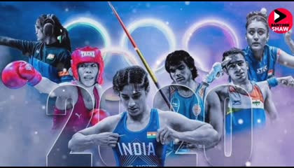 Cheers For Indian Olympic Team  Tu Thaan Le Theme Song Status  Tokyo Olympic 2020  Santosh Shaw