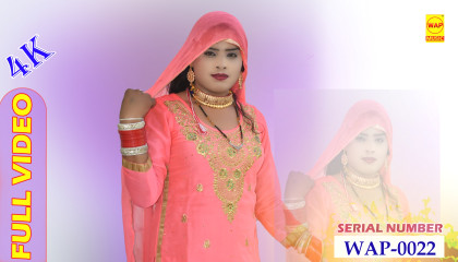New Mewati Song | Lockdowen Geet | Nazrana ft Afsana mewati