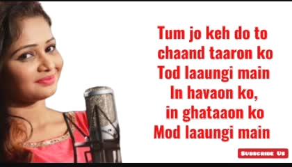 Dil Ne Ye Kaha  Hai  Dil  Se Song Lyrics