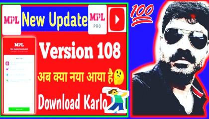Mpl Pro New Update   Mpl app se paise kaise kamaye   Mpl new update 2021