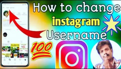 इंस्टाग्राम यूजरनेम कैसे बदले, Instagram Username Change, Kumar Shailendra Official