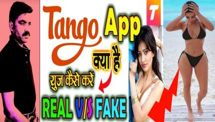 Tango App Real Or Fake  Tango Live Stream  Tango Free Coin